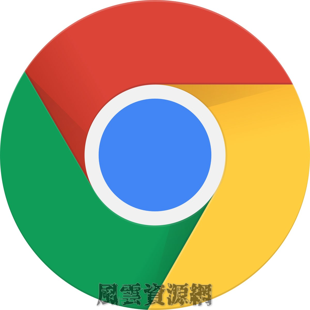 Google Chrome v81.0.4044.113 中文官方正式版32位64位