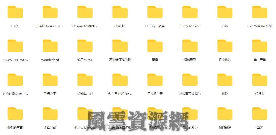 林俊杰 2003-2016 所有专辑合集MP3版 百度云