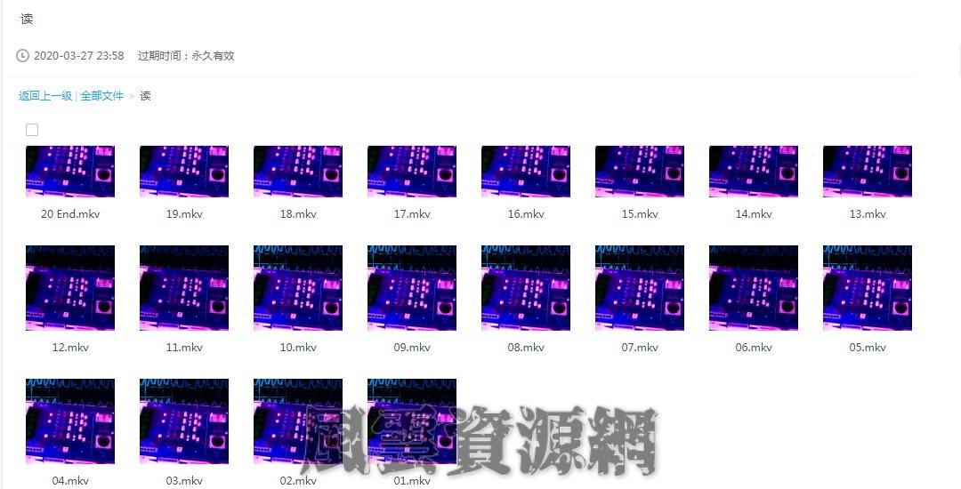 2010 读心神探 林保怡/田蕊妮/黄宗泽/ 20集全 国粤中字/硬字/MKV 百度云